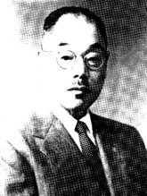 Система здоровья Кацудзо Ниши