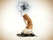 Курение - смертельная привычка