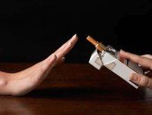 Курение - стоп
